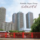 """Natsuko Sugao - """"Sakura"""""""